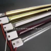 供应卤素石英电热灯管 卤素红外线灯管 卤素加热管价格