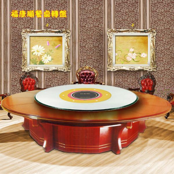 供应福康顺电磁炉餐桌价格招代理,厂家直销,酒店火锅,家庭电磁炉,钢化玻璃,圆桌电磁炉,