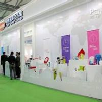 2015上海时尚家居用品展览会