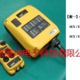 供应工业遥控器FLEX-4EX