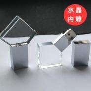 亚克力发光U盘时尚3D水晶内雕U盘图片