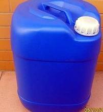 供应润湿剂