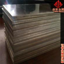 供应B5白铜合金铜