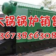 2吨4吨6吨8吨10吨20吨常压热水锅炉图片