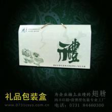 供应长沙包装厂专业于礼盒包装设计印刷批发