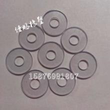 M10型号螺丝垫片 螺丝垫片 垫片、塑胶平垫片、密封塑料垫片批发