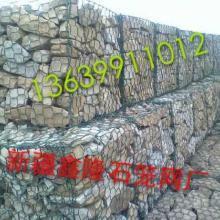 供应新疆格宾网笼保证石笼网的沉排、沉箱的柔性与透水性的四大方法