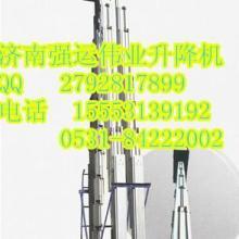 供应铝合金升降平台分类安徽省铝合金升降机