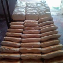 供应米面机