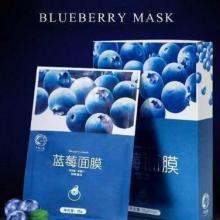 爱妮国际星雨蓝莓面膜什么是幸福的工作