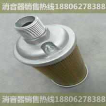 KS-400消音器沙河排气消声器