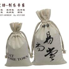 高档帆布礼品杂粮袋设计订做-郑州专业大米袋定做厂家批发