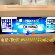 供应苹果手机体验台新款体验台图片厂商长沙手机展示柜台定制手机体验台批发批发