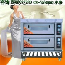 供应两层四盘电热烤炉      两层四盘电热烤炉面包房设备价格优