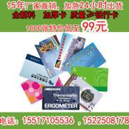 郑州PVC名图片