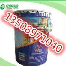 无机硅酸锌底漆价格/无机硅酸锌底漆厂家