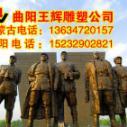 太原石雕制作,太原雕塑公司图片