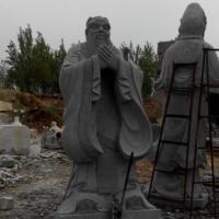 石雕孔子像  校园孔子像  浙江石雕孔子像价格 石雕孔子像厂家