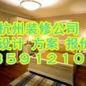 杭州女装店装潢设计公司电话,比较好的装饰案例