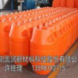 供应海上浮体生产厂家273抽沙浮体浮漂