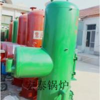 供应立式节煤王锅炉高效节煤运行成本低