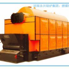 供应燃煤蒸汽锅炉DZL4-1.25链条系列