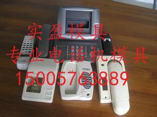 供应工用电话机模具/办公电话机配件模具/门铃模具