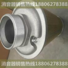 XY-20消音器仁怀排气消音器