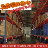 江门重型货架厂--货架首选联和众邦