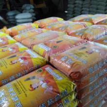 供应粘合剂界面剂砂浆精
