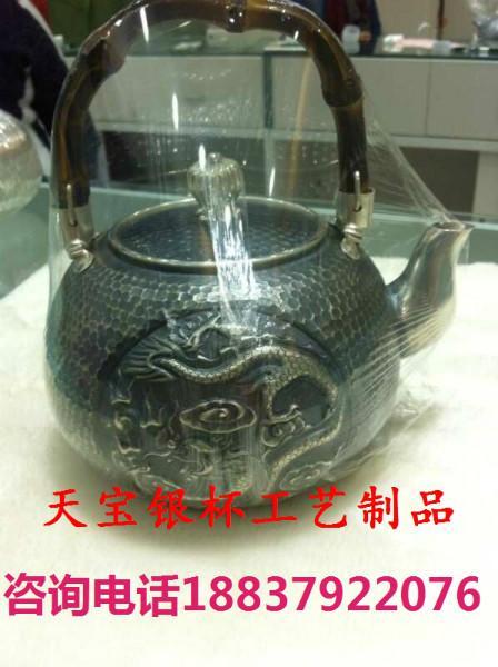供应精美纯银茶具,精美纯银茶具供货商,精美纯银茶具批发