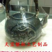 DIY纯银茶具图片