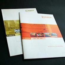 供应设计印刷画册批发