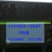 IBMp6520磁带机图片