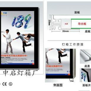 广州磁吸灯箱图片