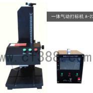 肇庆香洲条形码打码气动生产厂在哪图片
