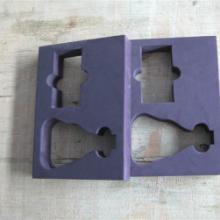 供应eva材料价格,EVA内衬,包装盒内衬批发商