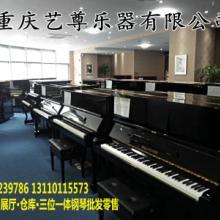 供应重庆最具规模的二手钢琴厂二手钢琴多少钱雅马哈钢琴买卖出租卡瓦依钢琴批发
