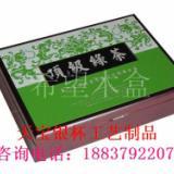 供应茶业礼盒定制/酒类礼盒定制/高端礼盒定制