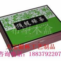 供应包装盒定制/包装盒厂家定制/礼品包装盒定制