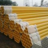 供应涂塑钢管