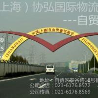 供应上海古董进口上海报关公司