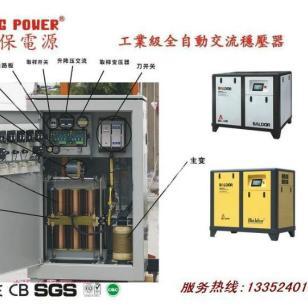 辽宁沈阳大连空压机气泵电源稳压器图片
