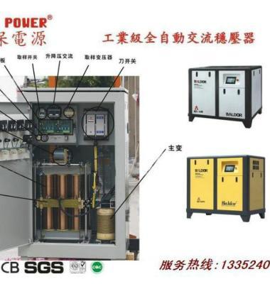 沈阳稳压器变压器自动调压器图片/沈阳稳压器变压器自动调压器样板图 (2)