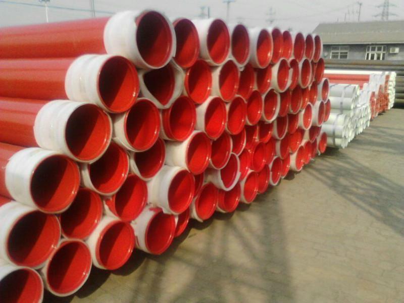 供应涂塑钢管大口径消防管