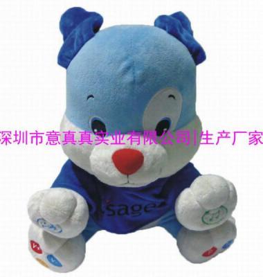 毛绒玩具图片/毛绒玩具样板图 (4)
