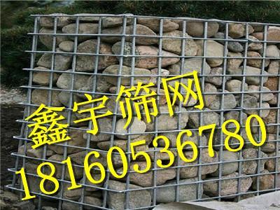 供应新疆包塑石笼网规格介绍