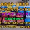 供应泰州鼠标垫生产商,泰州订做鼠标垫,供应泰州广告鼠标垫