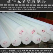 耐高温进口PTFE棒/PE板材料图片