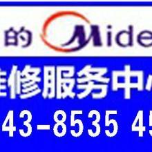 供应美的售后湘西吉首美的空调售后维修网点2015维修总代理